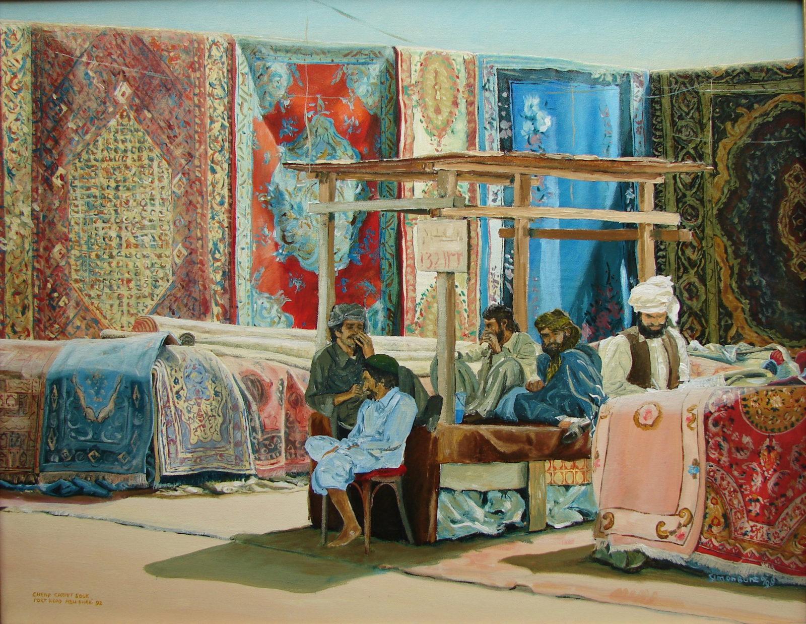 CarpetSoukhAbuDhabi'94
